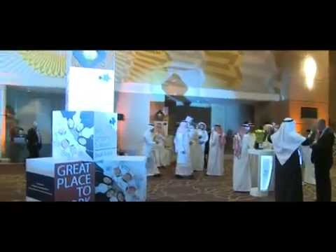 The Saudi Investment Bank Documentary - فيلم وثائقي