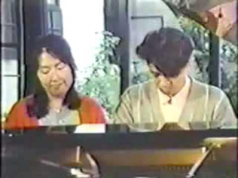 Akiko Yano and Ryuichi Sakamoto Tong Poo