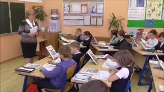 Урок русского языка 2 класс Бублик ИВ