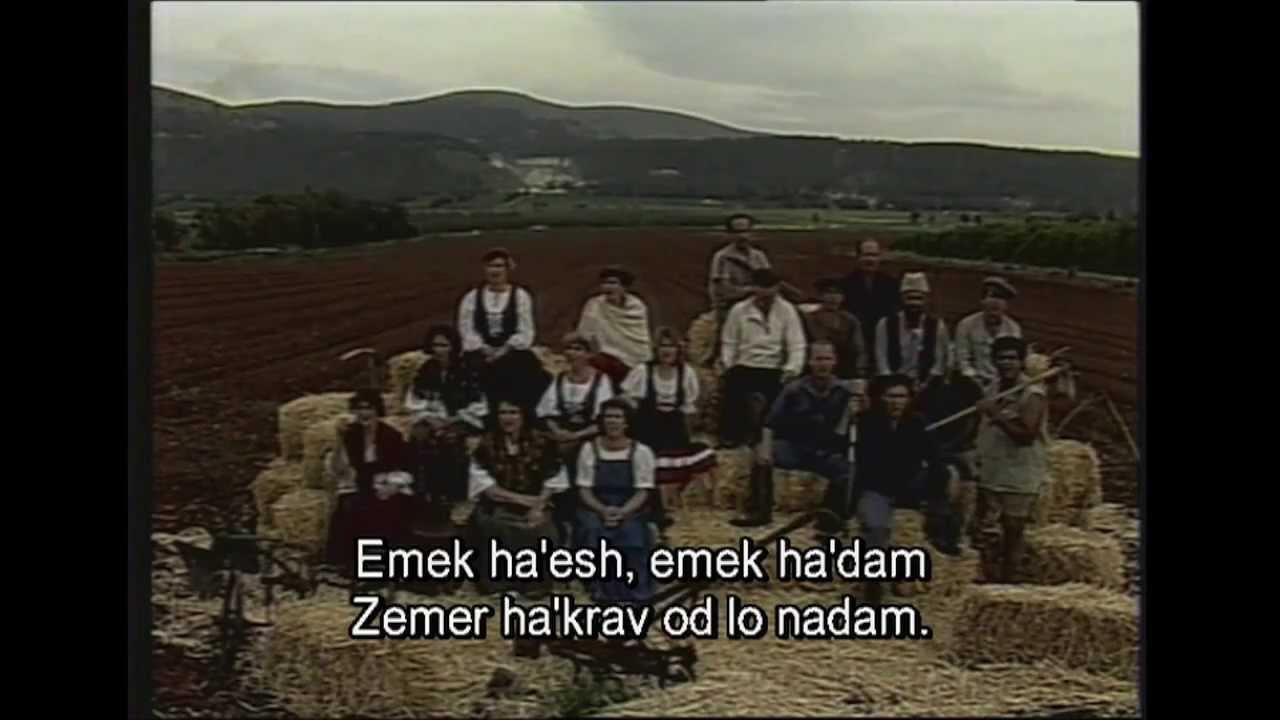 Israel In Songs Part 2 Pioneer Songs Titles In Phonetics English Youtube