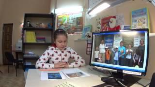 2 Школа английского языка в Пушкино продолжает набор детей и взрослых