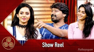 Kalari Movie Team Interview in Showreel | 25/08/2018 | PuthuyugamTV