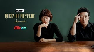 Queen of Mystery | Trailer | Watch FREE on iflix