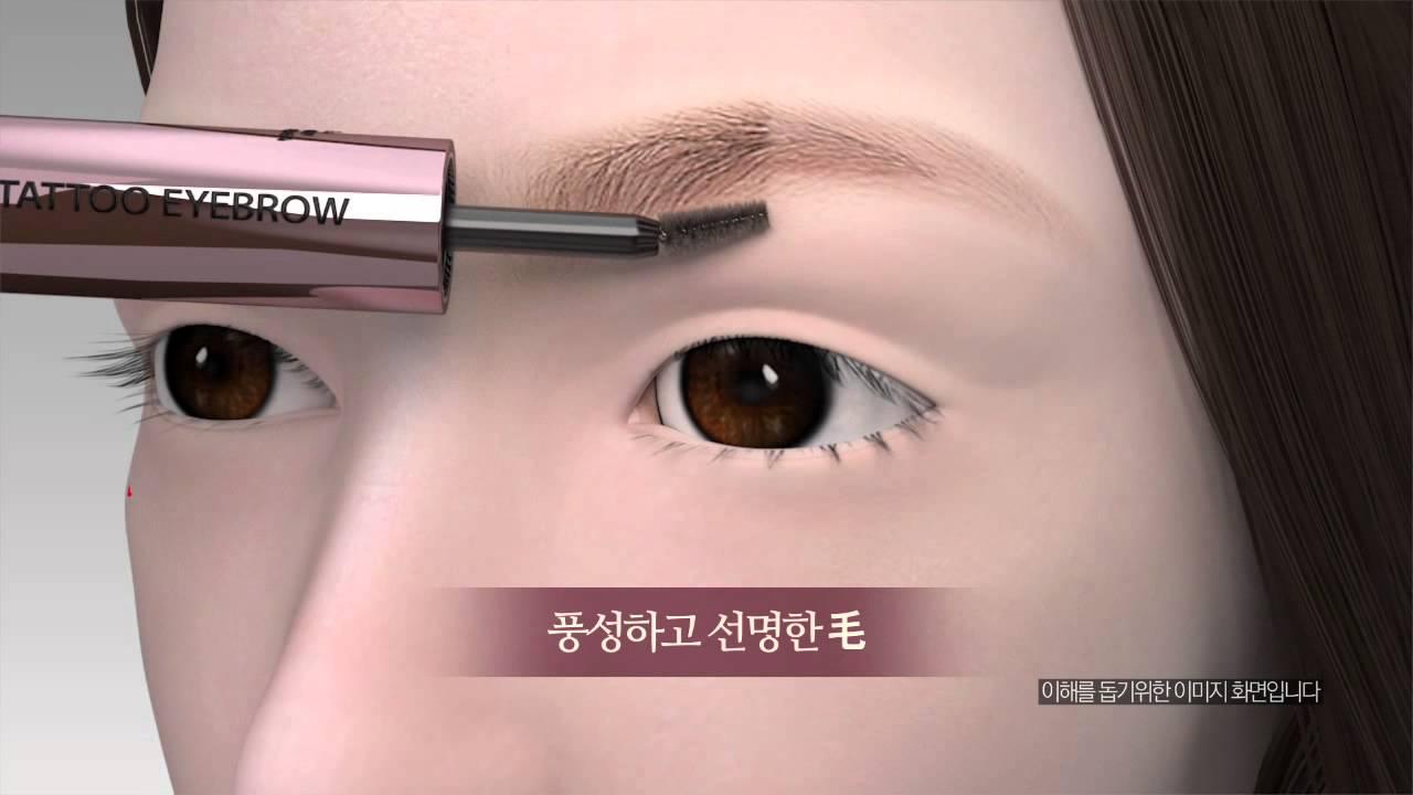 Henna Tattoo Kits For Eyebrows: 엘크릿 헤나 타투 아이브로우 (L'cret Henna Tattoo Eyebrow)