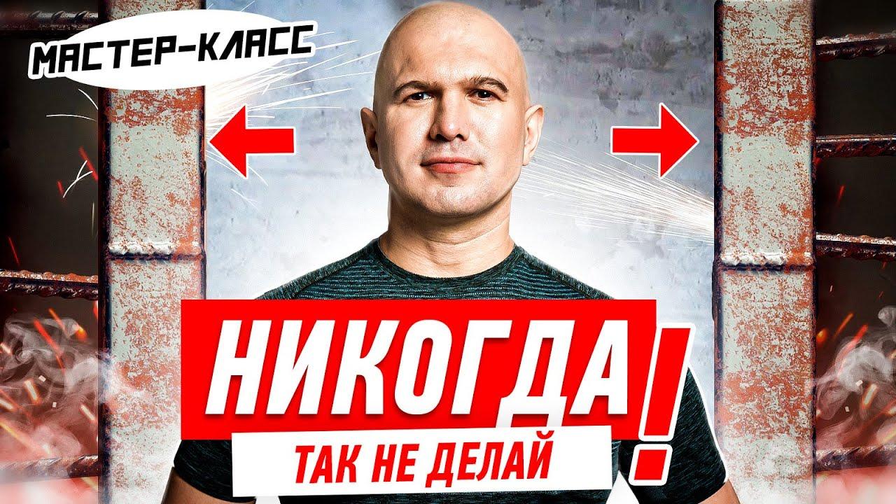 Как не разрушить весь дом? Арка в несущей стене своими руками от Алексея Земскова