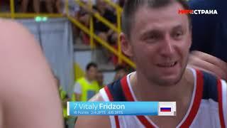 Баскетбол .Товарищеский матч 09-08-19. Россия - Италия 72-70