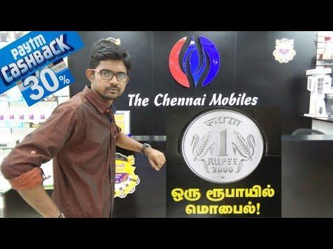 Top 3 Budget Mobiles At Chennai Mobiles | MediawoodsTV