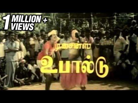Nadaya Mathu - Kanni Paruvathile - Malaysia Vasudevan Tamil Song