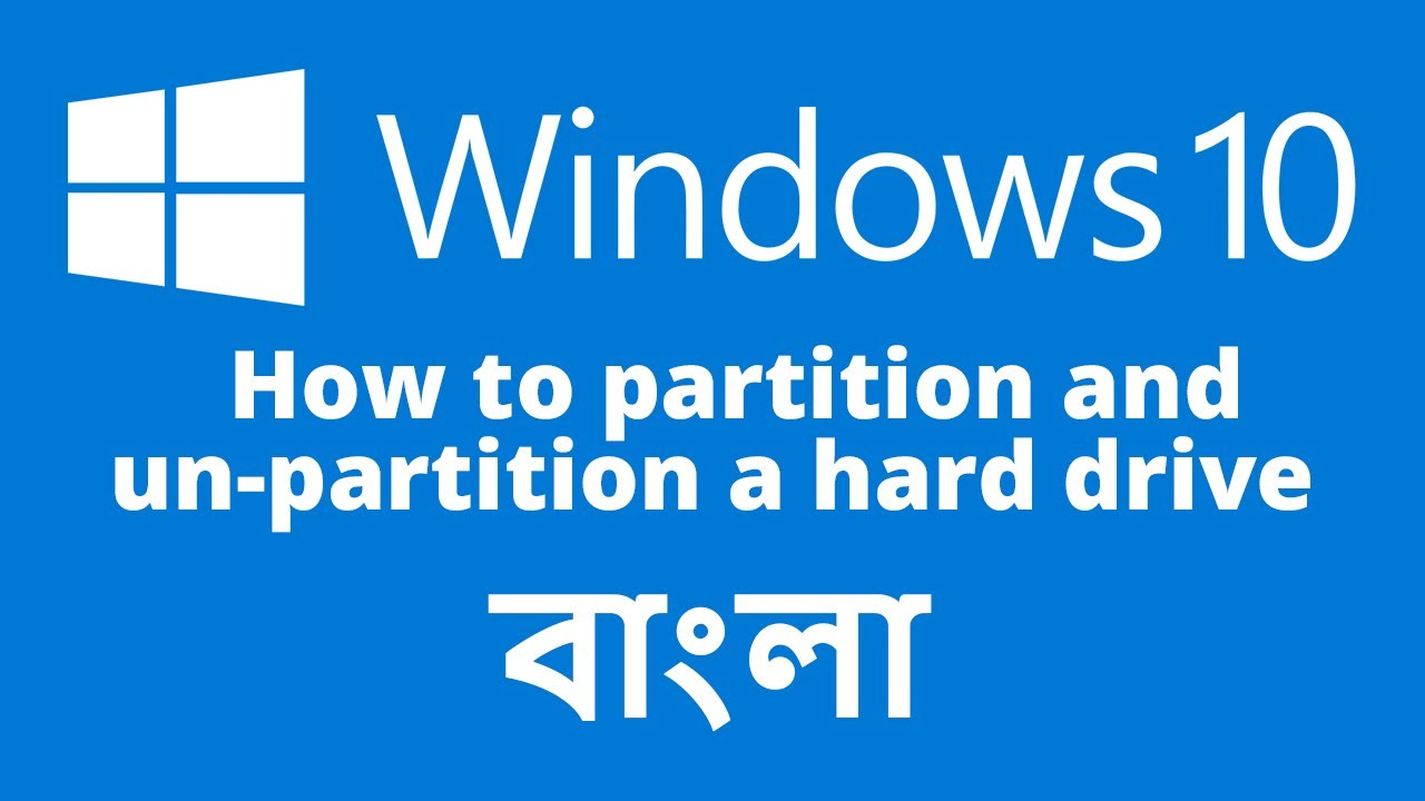 Partition and un-partition a hard drive বাংলা - YouTube