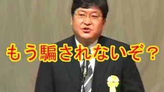 【韓国】またもや発狂か?日本は馬鹿ではない!萩生田光一官房副長官が韓国を突き放す!