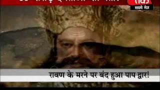 Devlok Patal Bhubaneswar. Part 4 of 4