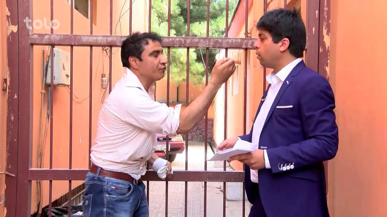 Download Shabake Khanda - Season 2 - Ep.32 - Plane tickets