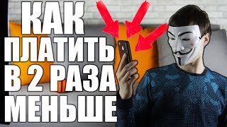 видео Тариф Мой Tele2 за 10 руб./день от ТЕЛЕ2 в Волгоградской области и Волгограде в 2018 году. Описание тарифа, подключение и отключение
