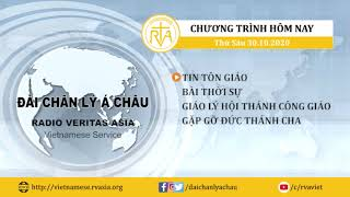 CHƯƠNG TRÌNH PHÁT THANH, THỨ SÁU 30/10/2020