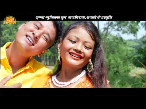 Nathiya Tutal Sainya, Super Hit New Maithali Song/Ft. Nabin & Kalpana