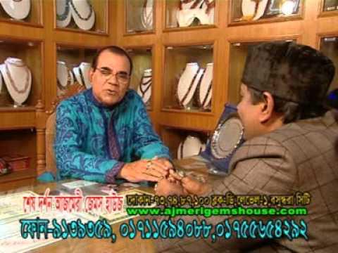 Liton Dewan With Film Actor Ahmed Sharif Youtube