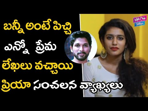 Priya Prakash Varrier Sensational Comments On Allu Arjun | Tollywood Latest News | YOYO Cine Talkies