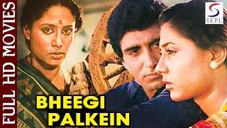 भीगी  पलकें - Bheegi Palkein   Raj Babbar & Smita Patil   1982