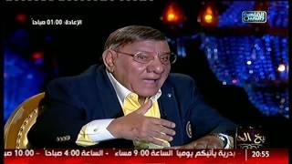 شيخ الحارة   شاهد ماذا قال الإعلامى مفيد فوزى عن #باسم_يوسف!