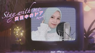 Download 【Rainych】 Mayonaka no Door / STAY WITH ME - Miki Matsubara | Official Music Video