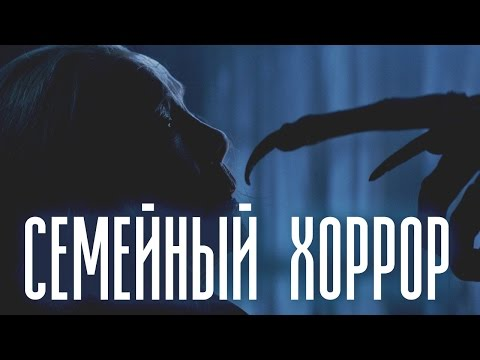 Обзор фильма Крампус (2015) | Неплохой семейный хоррор