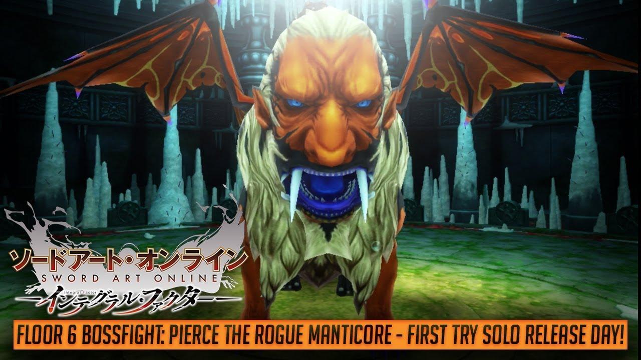 Sword Art Online Integral Factor Floor Boss 6 Pierce The Rogue