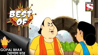 বর্ষার বন্যা - Gopal Bhar - Full Episode - Best Of 2020