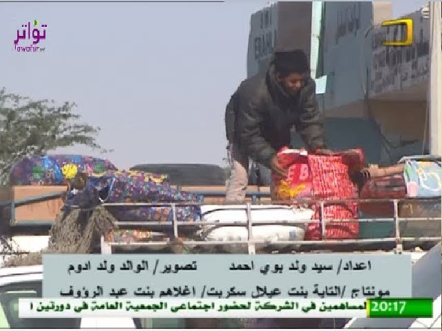 سائقو النقل العمومي .. المسؤولية الجسيمة - ملف نشرة قناة الموريتانية