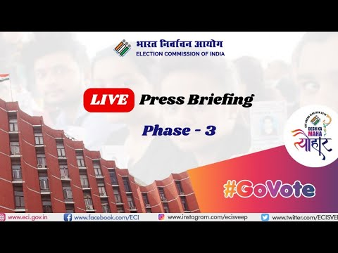 ECI Press Conference Phase-3