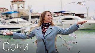 Сочи 2021 Цены Санаторий Орджоникидзе Маринс Парк отель обзор Мацеста чай Море в Сочи зимой
