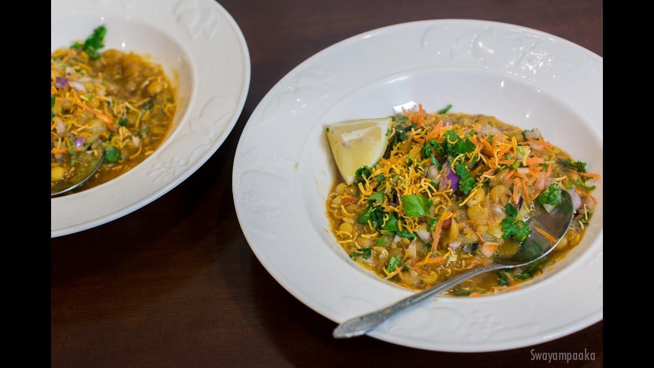 Ragda Patties Recipe | Chaat Recipes | Healthy chaat recipes