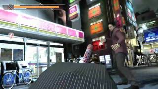 Pain in The Ass (Yakuza 4)