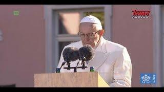 Przemówienie Franciszka wygłoszone podczas spotkania z przedstawicielami władz państwowych Estonii