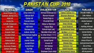 Pakistan Cup 2018 All teams Full Squad | All teams Squad for Pakistan one day Cup 2018
