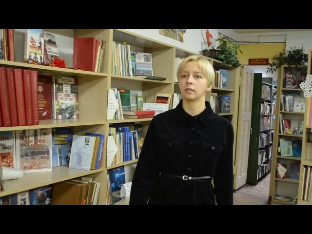 Изображение предпросмотра прочтения – АлесяГладилина читает произведение «Баллада» (Ходасевич Виктор)