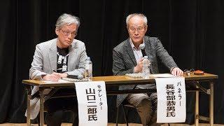 IWJ Webサイトの記事はこちら→ http://iwj.co.jp/wj/open/archives/3893...
