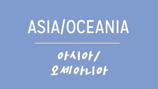 1000 days w bts project cc international army fan video asia oceania 국제적인 아미 응원 영상 아시아 오세아니아