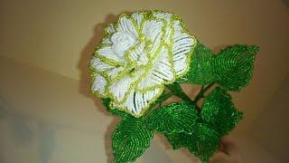 Как сделать Розу из бисера. Часть 2 . Rose Beads