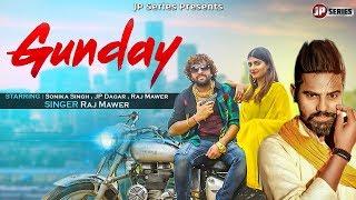 Gunday   Raj Mawer   New Haryanvi Songs Haryanavi 2019   Sonika Singh   Viraj Bandhu   JP Dagar