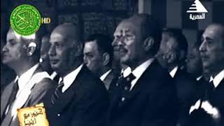 الشيخ مصطفي اسماعيل فيديو امام السادات