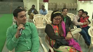 Suryamilan Alumni Meet 1
