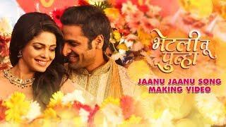 Bhetali Tu Punha Jaanu Jaanu Song Making Video
