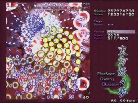 (latiel)-touhou-7-~-perfect-cherry-blossom-extra-stage---ran-yakumo---first-clear