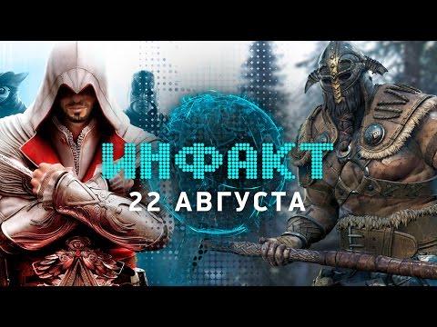 Топ 10 игр Ubisoft