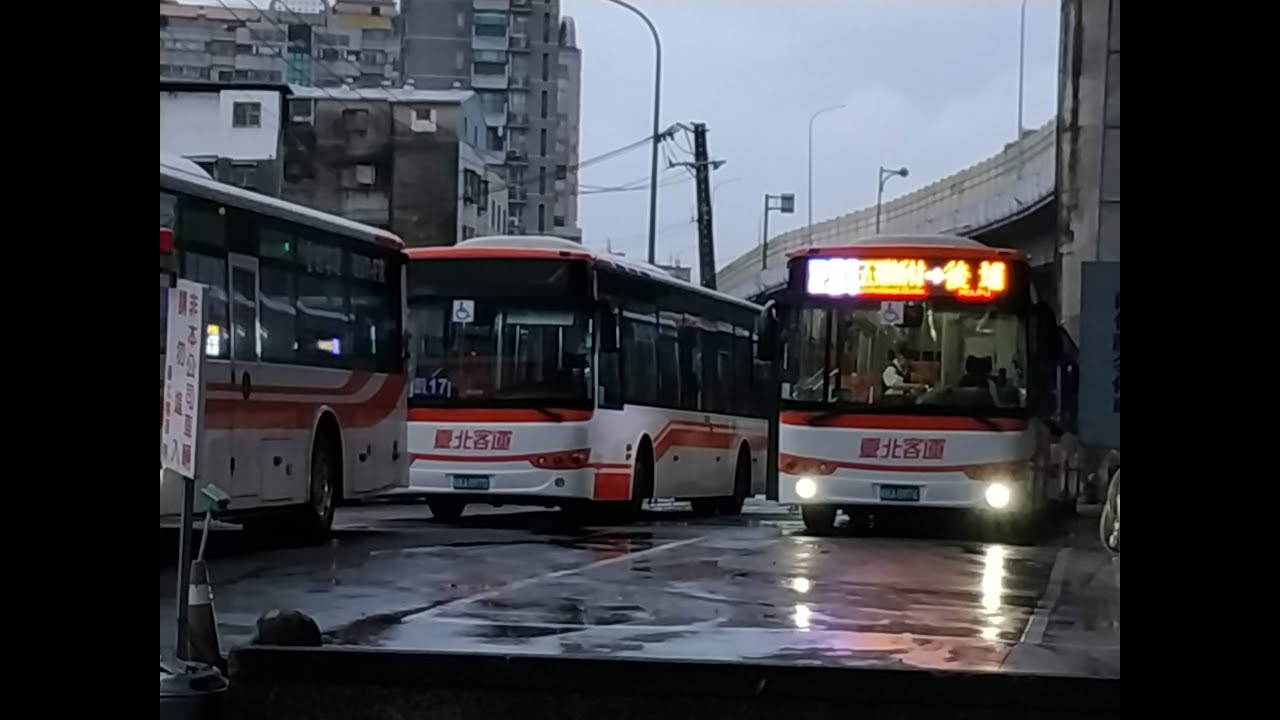 臺北公車 臺北客運 藍31 懷德街(懷德)~埔墘(三民路) - YouTube