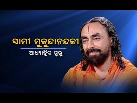 Kanak News One 2 One: Exclusive Interview With Swami Mukundananda Ji
