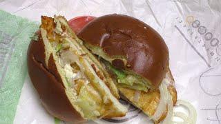 [ASMR] Halloumi Double King Burger