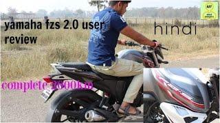 yamaha FZ_S fi user review ||complete 2000km||