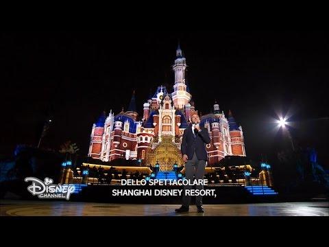 Shanghai Disney Resort - La Festa per l'Inaugurazione - Speciale