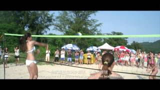 Beach Spike ( 2011 ) ENG SUB Trailer HD